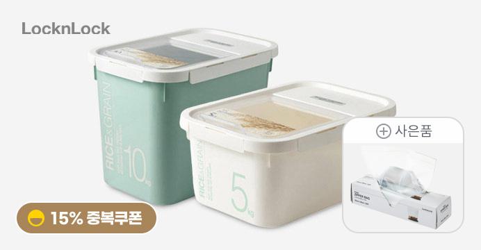 [15%쿠폰] 락앤락 쌀통 10kg+계량컵+제습제
