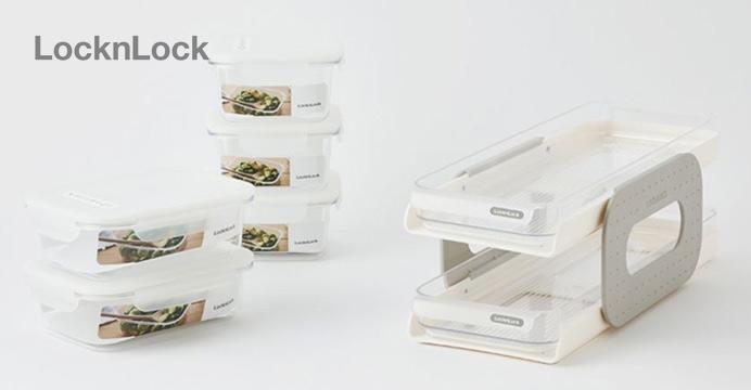 락앤락 냉장고 정리 2단 선반+밀폐용기 세트