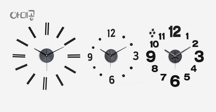 간단하고 예쁜 인테리어! DIY 시계