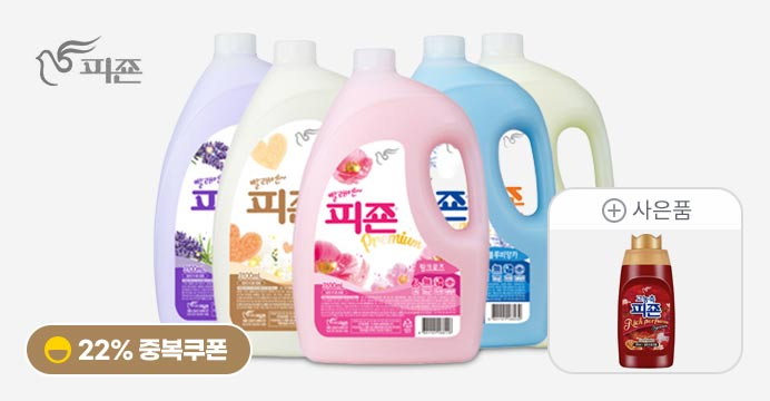 피죤 섬유유연제 3100ml 6번들+고농축증정