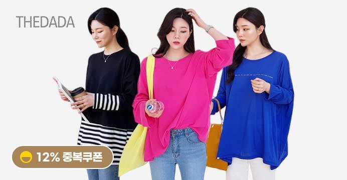 [최대12%]신상 ~XL 롱 티셔츠/맨투맨 5,200원~