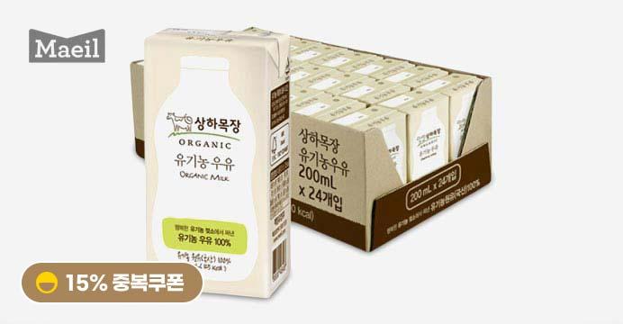 [15%중복] 상하유기농 멸균우유 200ML 24팩
