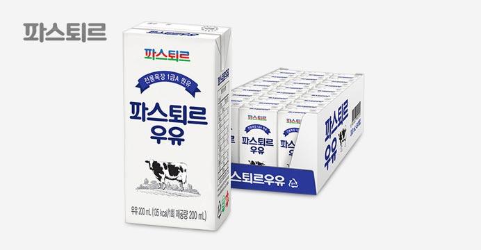 파스퇴르 전용목장 흰우유 200mL 24입