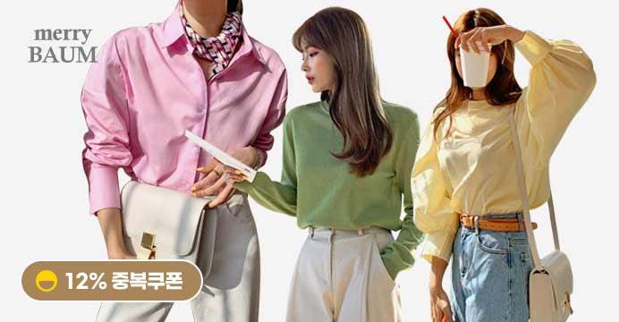 [12%중복]메리바움 봄신상 셔츠/블라우스원피스