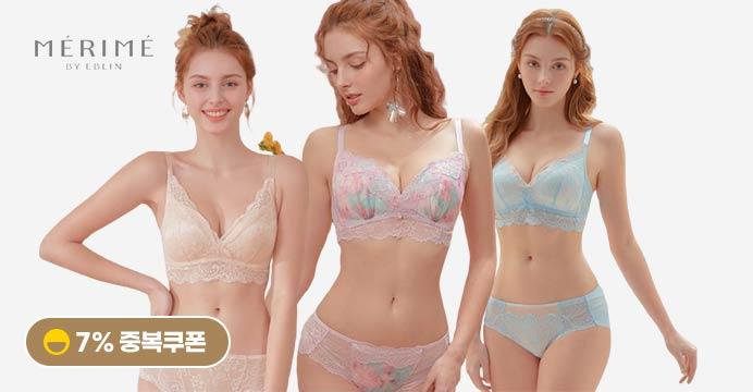 에블린 Spring Blossom Collection 5set+슬립
