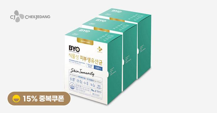 CJ BYO 식물성 피부유산균 총 90포