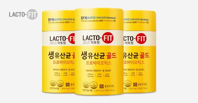 종근당건강 락토핏 생유산균 골드 50포 3개