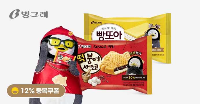 [12%쿠폰] 빙그레 펭수싸만코/빵또아 18개