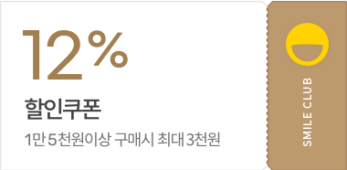 12% 할인쿠폰