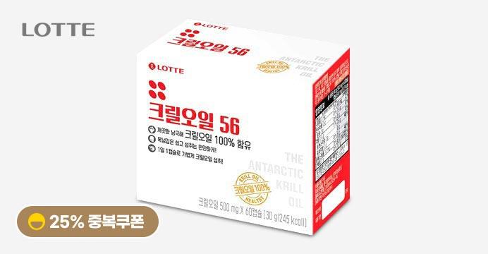 [롯데헬스원] 크릴오일56 (500mg) 60캡슐