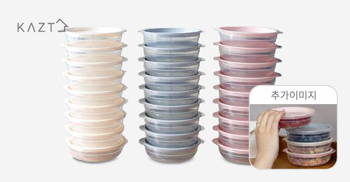 냉동밥 전자렌지용기(400ml) 16개(뚜껑포함)