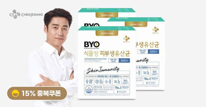 CJ BYO 식물성 피부유산균 2g 30포 3개
