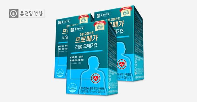 종근당건강 프로메가 리얼오메가3 3개