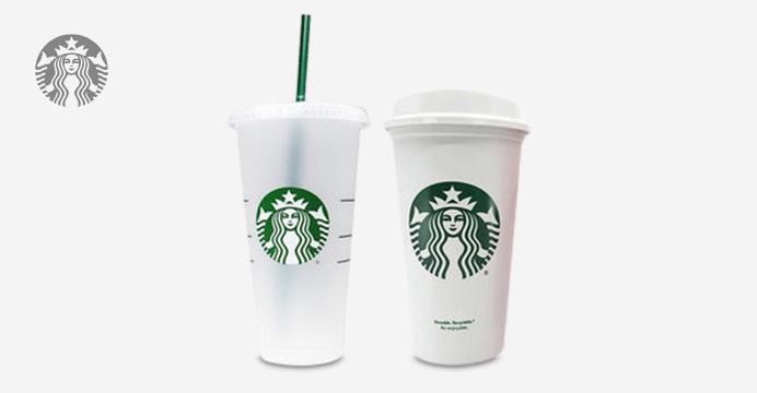 [빠른직구]스타벅스 리유저블컵 모음 1+1