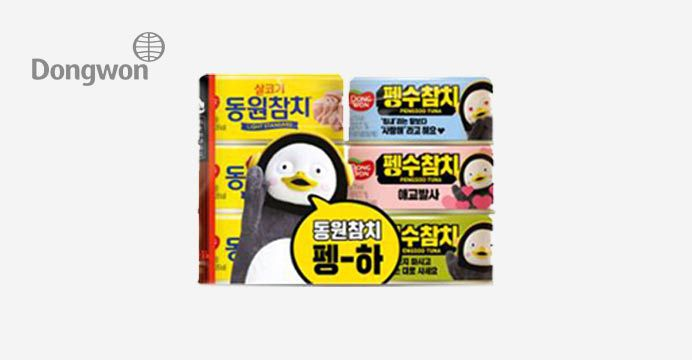 동원 펭수참치 135g3 + 동원참치135g3