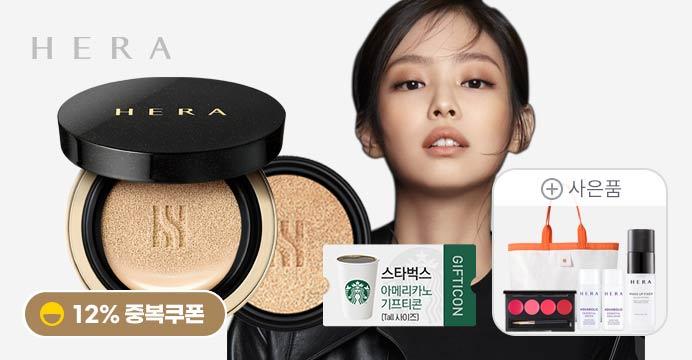 [12%]헤라 블랙쿠션+스타벅스/바캉스백+증정