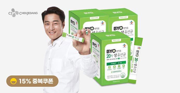 [15%] CJ BYO 20억 생유산균 30포 3개