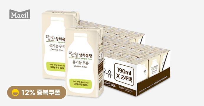 [12%중복] 상하유기농 멸균우유 190ML 48팩