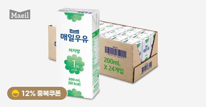 [12%쿠폰] 매일우유 저지방 1% 200ML 24팩