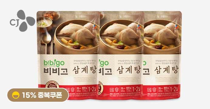 [15%] CJ 비비고 삼계탕 800g 3봉