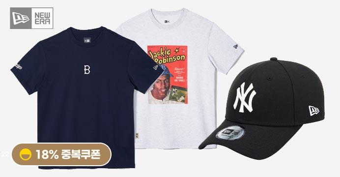[18%중복]뉴에라/MLB콜라보 성인모자