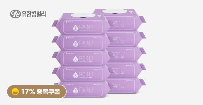 릴리유 퓨어퍼플 물티슈 캡 72매X10개(1box)