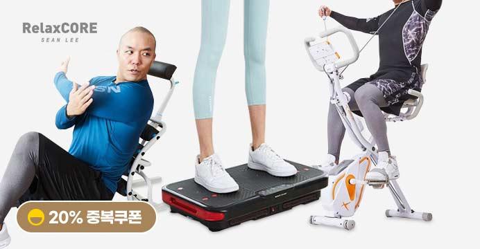 [20%중복]숀리 스쿼트머신/사이클/헬스기구