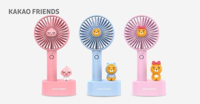 카카오프렌즈 썸머블로우 휴대용 핸디 선풍기