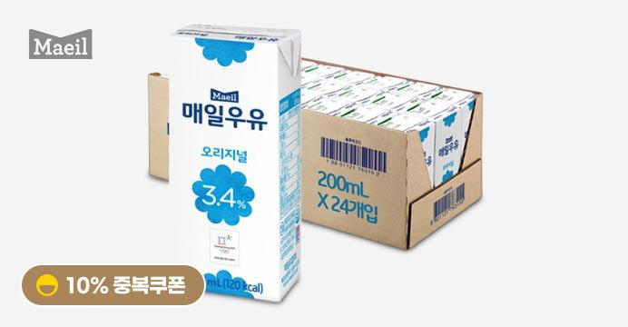 [10%쿠폰] 매일우유 오리지널 200ML 24팩