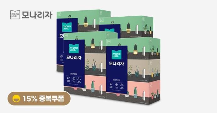 [쿠폰20%+15%]모나리자 미용티슈 250매 3입 4팩