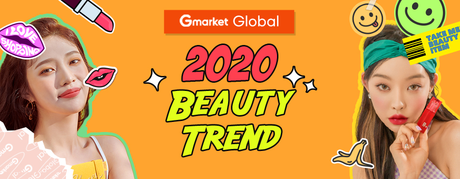 Gmarket Korean No 1 Shopping Site Hottest Trendy Lowest Price Worldwide Shipping Available