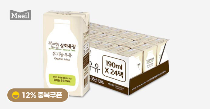 [12%중복] 상하 유기농우유 190ML 24팩