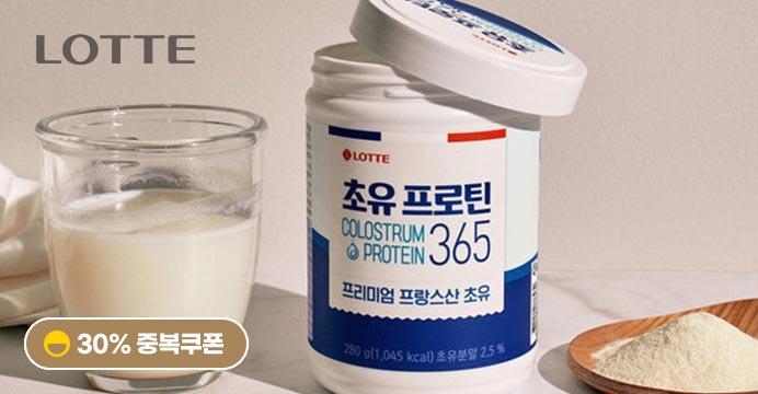 [30%쿠폰] 헬스원 초유프로틴 280g x 2통