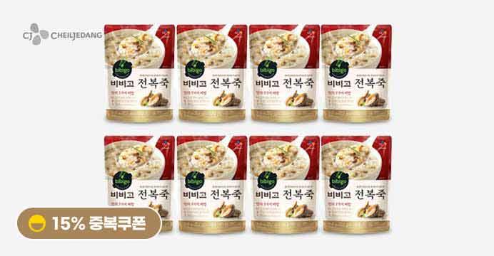 [15%] 비비고 전복죽 450g 8개