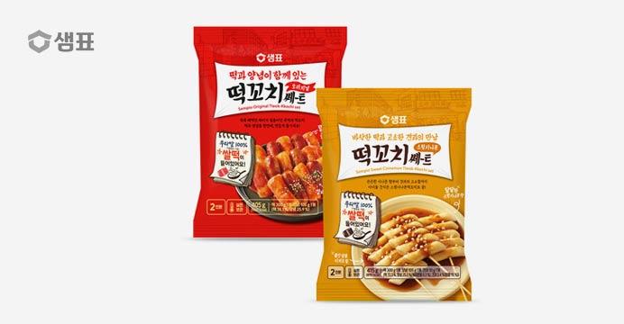 소떡소떡 떡꼬치 X4봉+ 꿀떡시나몬 떡꼬치 X1봉