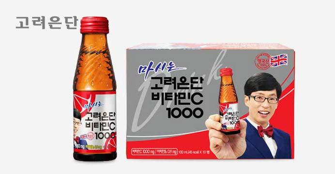 마시는 고려은단 비타민C1000 100ml 10입X5개