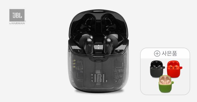 [10%쿠폰]JBL TUNE225 완전무선 블루투스이어폰