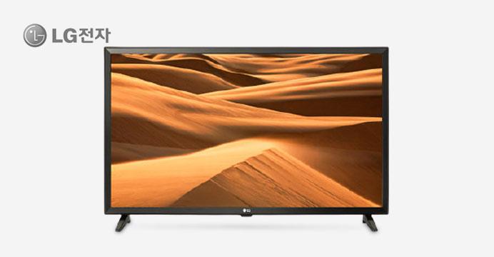 LG HD LED TV 80cm 32인치 스탠드형