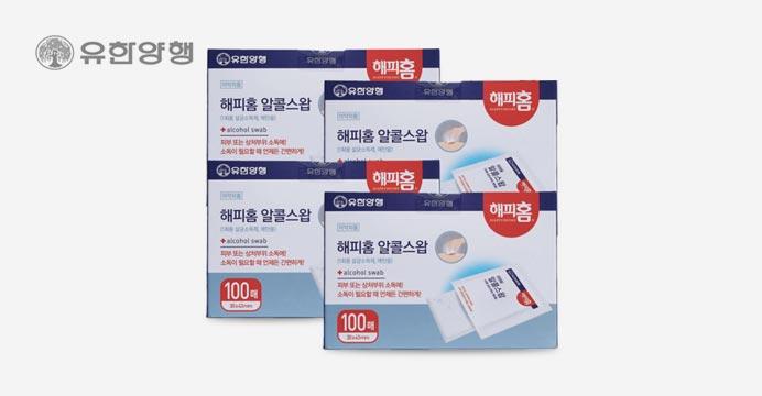 해피홈 알콜스왑 소독솜 100매 4박스(총 400매)