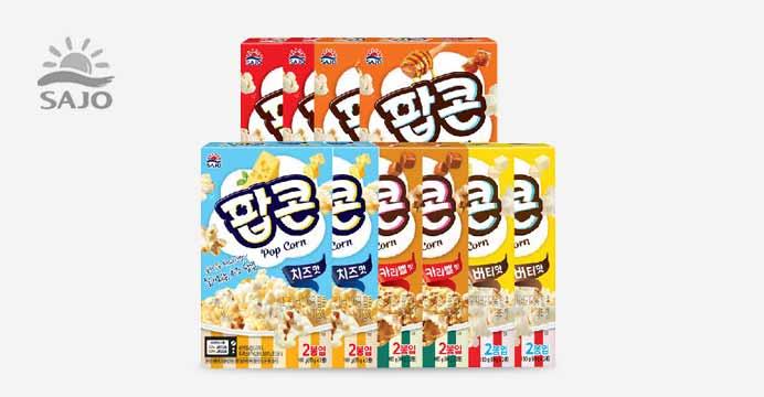 사조 전자레인지 팝콘 20개