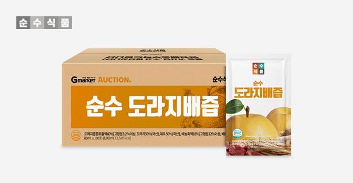 가성비 좋은 순수식품 도라지배즙 100포