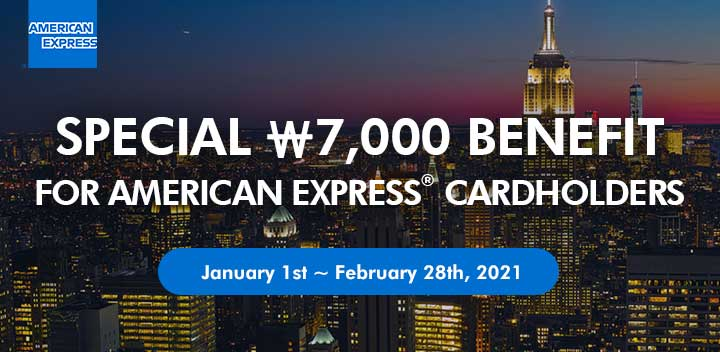 AMEX Card Promotion