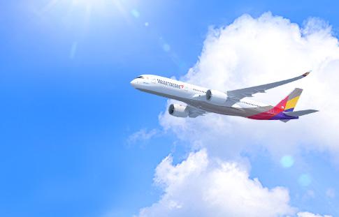 [항공] BSD 아시아나항공관