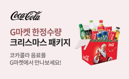 코카콜라_로그인배너_T