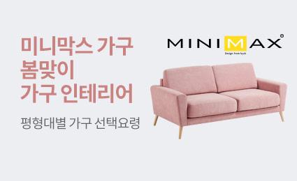미니막스_로그인_T