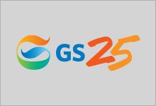 GS25 편의점 3만원권
